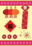 Κινεζικό παραδοσιακό εικονίδιο σύστασης διανυσματική απεικόνιση
