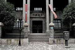 Κινεζικό παλαιό κτήριο Στοκ Εικόνα