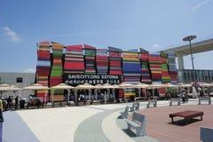 Κινεζικό περίπτερο παγκόσμιου EXPO Εσθονία της Σαγκάη του 2010 στοκ φωτογραφία με δικαίωμα ελεύθερης χρήσης