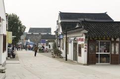 Κινεζικό πυρηνικό χαράζοντας χωριό Στοκ Φωτογραφίες
