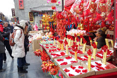 κινεζικό σεληνιακό νέο έτος Στοκ Φωτογραφία