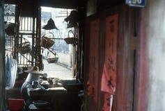 κινεζικό σπίτι παραδοσια Στοκ εικόνες με δικαίωμα ελεύθερης χρήσης
