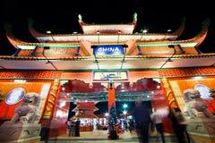 Κινεζικό σπίτι Στοκ Φωτογραφίες