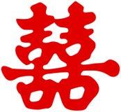 κινεζικό σύμβολο ευτυχί Στοκ Φωτογραφίες