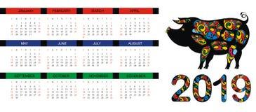 Κινεζικό σύμβολο του έτους του 2019 Ημερολόγιο με το χοίρο Στοκ φωτογραφία με δικαίωμα ελεύθερης χρήσης