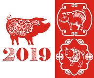 Κινεζικό σύμβολο του έτους του 2019 χοίρος Στοκ Φωτογραφία
