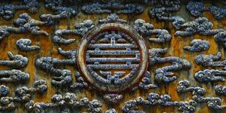 κινεζικό σύμβολο Στοκ Φωτογραφία