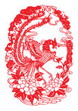 κινεζικό τέμνον έγγραφο Διανυσματική απεικόνιση