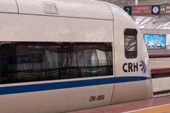 Κινεζικό τραίνο υψηλής ταχύτητας στο σταθμό Στοκ Φωτογραφία