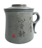κινεζικό τσάι φλυτζανιών Στοκ φωτογραφίες με δικαίωμα ελεύθερης χρήσης