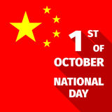 Κινεζικό υπόβαθρο διακοπών εθνικής μέρας με τη σημαία Στοκ Φωτογραφίες