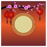 Κινεζικό υπόβαθρο με τα φανάρια - απεικόνιση Στοκ Εικόνα