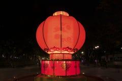 Κινεζικό φανάρι εγγράφου στο μέσο φεστιβάλ φθινοπώρου Στοκ Εικόνες