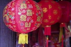 Κινεζικό φανάρι στην πόλη Στοκ Φωτογραφία
