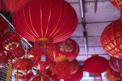 Κινεζικό φανάρι στην πόλη Στοκ Εικόνες