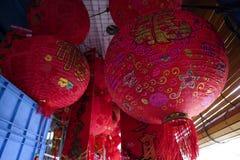 Κινεζικό φανάρι στην πόλη Στοκ εικόνες με δικαίωμα ελεύθερης χρήσης