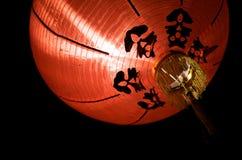 κινεζικό φανάρι Στοκ φωτογραφίες με δικαίωμα ελεύθερης χρήσης