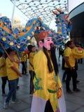 Κινεζικό φεστιβάλ πολιτισμού Η πόλη, εκτέλεσε Ντουμπάι στοκ φωτογραφία