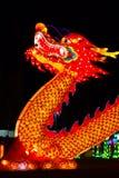 Κινεζικό φεστιβάλ φαναριών δράκων Στοκ φωτογραφία με δικαίωμα ελεύθερης χρήσης