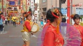 κινεζικό φεστιβάλ φιλμ μικρού μήκους