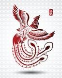 κινεζικό Φοίνικας διανυσματική απεικόνιση
