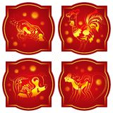 κινεζικό χρυσό κόκκινο ωρ& Στοκ φωτογραφία με δικαίωμα ελεύθερης χρήσης