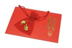 κινεζικό χρυσό σακούλι π&lamb Στοκ Εικόνες