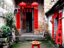 κινεζικό χωριό σπιτιών στοκ εικόνες με δικαίωμα ελεύθερης χρήσης