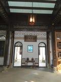 Κινεζικό δωμάτιο ήλιων Στοκ Εικόνα