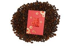 Κινεζικό ANG Pao και φασόλι καφέ Στοκ Εικόνες