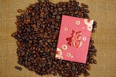 Κινεζικό ANG Pao και φασόλι καφέ Στοκ Εικόνα
