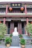 Κινεζικό merorial μουσείο Han Wengong Στοκ Εικόνα
