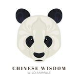 κινεζικό panda Στοκ φωτογραφία με δικαίωμα ελεύθερης χρήσης