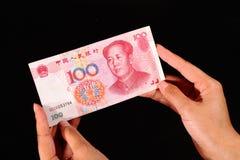 κινεζικό rmb μετρητών yuan Στοκ Εικόνες