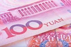κινεζικό rmb τραπεζογραμματίων Στοκ Εικόνα