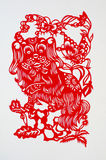 κινεζικό zodiac Στοκ εικόνες με δικαίωμα ελεύθερης χρήσης