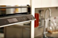 Πλυντήριο πιάτων Στοκ φωτογραφία με δικαίωμα ελεύθερης χρήσης