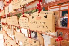 Κινηματογράφηση σε πρώτο πλάνο των votive ταμπλετών στη λάρνακα Heian Jingu στο Κιότο Στοκ Εικόνα