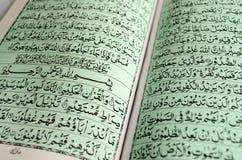 Κινηματογράφηση σε πρώτο πλάνο Qur'an Στοκ φωτογραφία με δικαίωμα ελεύθερης χρήσης