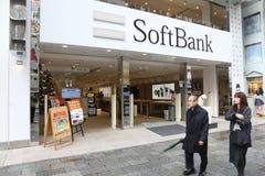 Κινητός χειριστής SoftBank Στοκ φωτογραφία με δικαίωμα ελεύθερης χρήσης