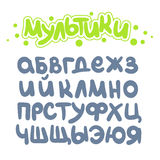 Κινούμενα σχέδια αλφάβητου Στοκ Εικόνες