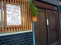 ΚΙΟΤΟ, ΙΑΠΩΝΙΑ - 5 ΙΟΥΛΊΟΥ 2017: Οι πληροφοριακές συμβουλές στις επιστολές japanesse εισάγονται ενός ναού και ενός κήπου της Zen  Στοκ Φωτογραφία