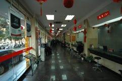 Κλάδος του αντίθετος-Nanchang αποταμίευσης της τράπεζας εμπόρων της Κίνας Στοκ Εικόνα
