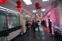 Κλάδος του αντίθετος-Nanchang αποταμίευσης της τράπεζας εμπόρων της Κίνας Στοκ Εικόνες