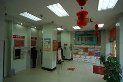 Κλάδος του γωνιακός-Nanchang μηχανών αφηγητών του ATM της τράπεζας εμπόρων της Κίνας Στοκ Εικόνες