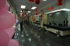 Κλάδος του Nanchang της τράπεζας εμπόρων της Κίνας Στοκ φωτογραφία με δικαίωμα ελεύθερης χρήσης