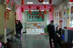 Κλάδος του Nanchang της τράπεζας εμπόρων της Κίνας Στοκ Φωτογραφίες