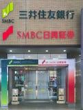 Κλάδος τραπεζικών εταιριών Mitsui Sumitomo στην κεντρική οδό SAN Plaza Kobe Sannomiya στο Kobe, Ιαπωνία στοκ φωτογραφία με δικαίωμα ελεύθερης χρήσης