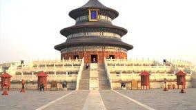 Κλίση από το ναό του ουρανού στο Πεκίνο φιλμ μικρού μήκους