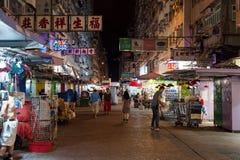 Κλείσιμο οδών πάνινων παπουτσιών Χονγκ Κονγκ στοκ φωτογραφίες με δικαίωμα ελεύθερης χρήσης